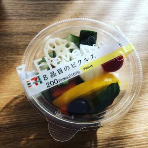 コンビニで【食べ痩せ妊活ご飯】ゲット!