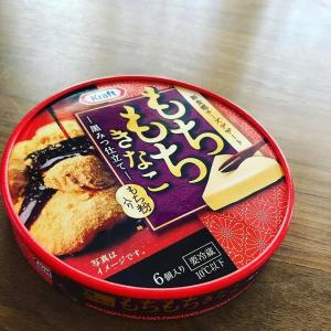 【甘禁】小腹が空いた時のオススメデザート!