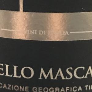 ヴィニェティ・ザブ イルパッソ ネレッロ・マスカレーゼ