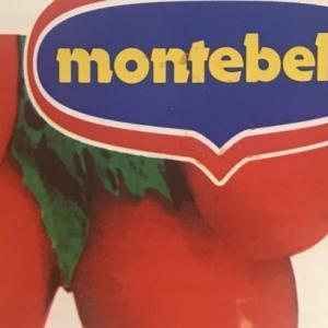 これがあれば簡単に毎日イタリアン!イタリア産トマト缶詰とレトルト炒めたまねぎで作る本格的トマトソース