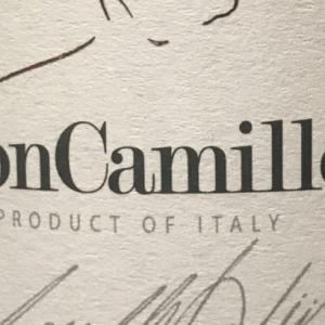 神の雫に登場したワインの造り手ファルネーゼ社が創立者の名を冠したドン・カミッロサンジョヴェーゼ×カベルネ