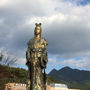 神話【コノハナサクヤクヒメ】