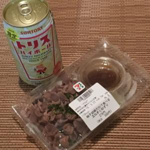 柚子胡椒だれで食べる玉ねぎと砂ずりで一杯