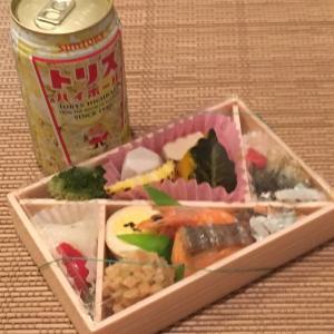 京阪モールの祇園小町で一杯