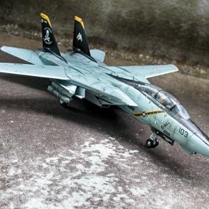 F-14B