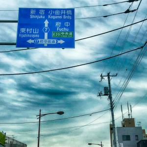 レヴォーグ日記 - 南大沢ドライブ