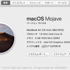 MacBook Decommission Project - CLOSE