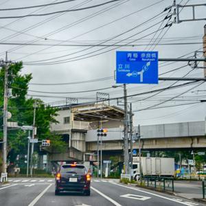 レヴォーグ日記 - 十和田ドライブ(往路)