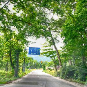 レヴォーグ日記 - 十和田ドライブ(キリストの墓、グダリ沼)