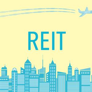 REITの分配金は投資リスクをマイルドにしてくれる精神安定剤!