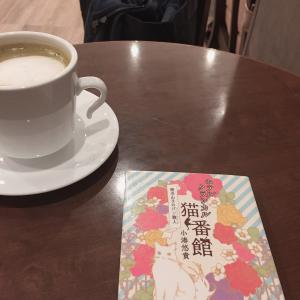 ホテルクラシカル猫番館  小湊悠貴