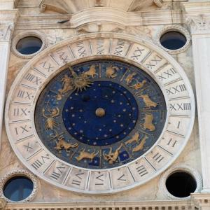 西洋占星術を受ける