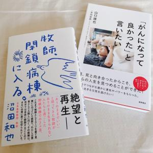 最近買った本と先月読んだ本の数