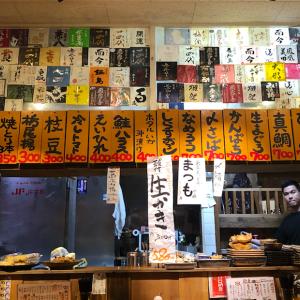 中野・新井薬師[17番地]ぶっ倒れるほど銘酒を驚愕コスパで飲める店