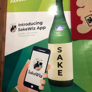 日本酒SNS[SakeWiz]の使い方とメリットを検証してみた