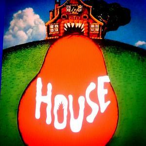 HOUSE/ハウスという映画、スゴい