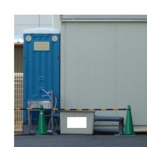 青色の箱、今度はトイレだ!/2020-01-19