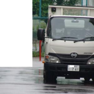 ナンバーが違うトラック/2020-06-18