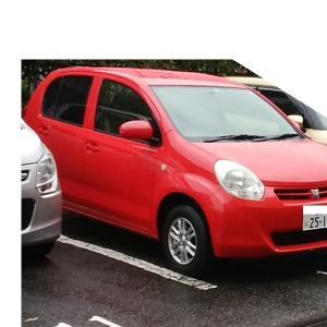 赤色の車/2020-09-09