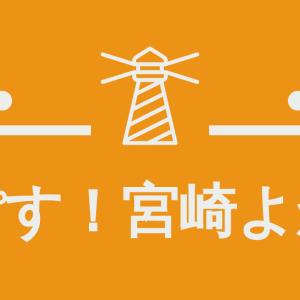 生駒高原のコスモスは今が見頃。ナイトコスモスは10月12日から14日まで開催