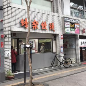 宮崎県民の間で繰り広げられる美味しい黒白抗争「蜂楽饅頭」