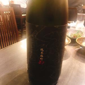 地酒と料理 高田馬場研究所@高田馬場(日本酒バー)