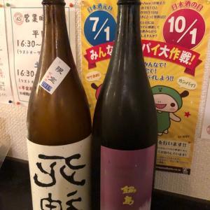 日本酒BARしじゅうごえん@赤羽(日本酒)