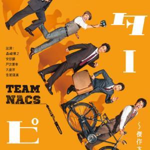TEAMNACS「マスターピース〜傑作を君に〜」