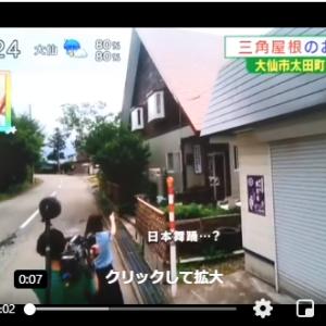 藤間知枝がABS秋田放送「エビス堂ゴールド」の番組で放送された想いでのシーンです。