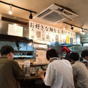 国分寺【つけ麺紅葉】のつけ麺が絶品で美味しすぎる件