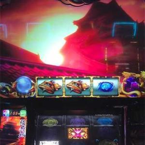 「バジリスク絆2」駿府城突入!!!海物語2000はまり男が、絆2を打ったら。。。