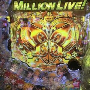 「Pフィーバーアイドルマスター」V-LOOP2つ獲得!平均出玉は7,000発???