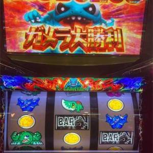 「ガメラ」レギュラー後30ゲームから実戦!!裏バトル突入!?恩恵は???