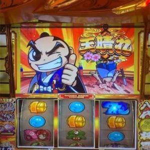 「ノーゲーム・ノーライフ」天井狙い!400ゲームの期待値は2000円!?