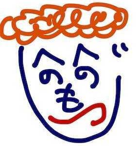 「14万円負ける」終わりの始まり「美ら沖」リセット狙い実戦 「ガルパン」「エヴァフェス」期待値は6,000円??