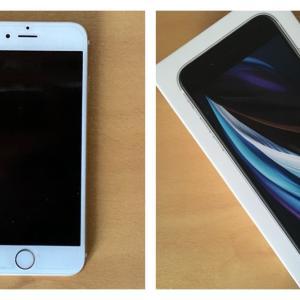 【iPhone】auウェブショップで機種変更・郵送下取り(備忘録)