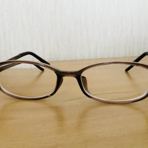 JINSでメガネを購入しました(感想)