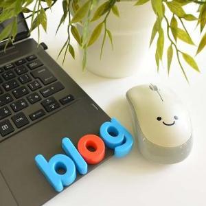 【にほんブログ村 登録 放置】『にほんブログ村』に登録して約4ヶ月。現状がどうなっているのか見てみよう。そして今後の運営について