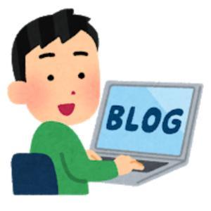 にほんブログ村の順位のあげ方をおさらいします。毎日の習慣にした方が良い?みなさんは行っているでしょうか?