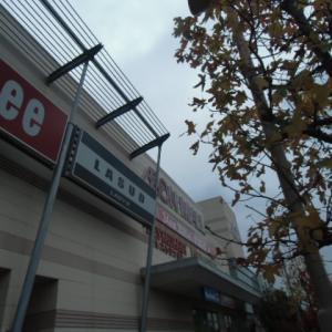ショッピングモールで中華ランチ。。。(#^.^#)
