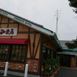 コメダ珈琲店でランチ(^。^)y-.。o○