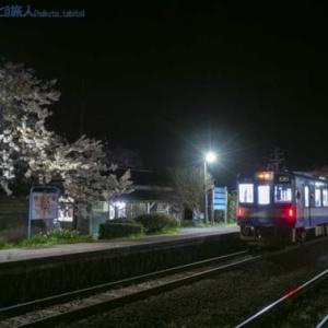 湯乃鷺駅の夜(西岸駅にて)