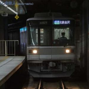 日比谷線色暫定運用(北鉄金沢にて)