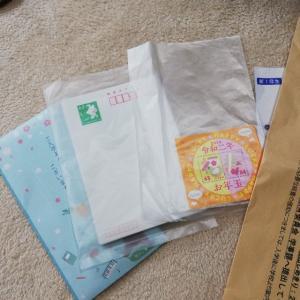 郵便局でやりたかった事を全てやりきった。ただそれだけ。
