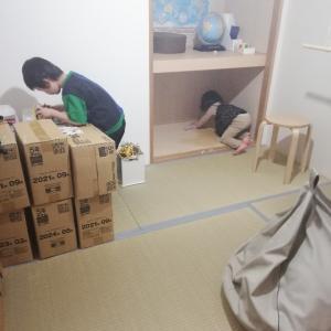 【秘密基地】子供の片付けスイッチを入れる方法