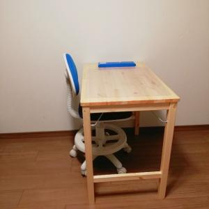 届いた学習椅子にビックリ!