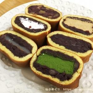 青葉区中央「ankoya」6種類のどらやき食べ比べ。季節限定テイストはマスト買い