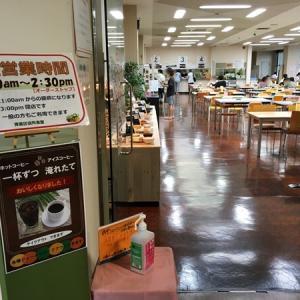 青葉区役所「食堂」の激安メニュー!早い安い美味しい、おまけに景色も良い好条件ランチ