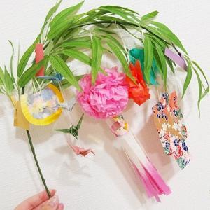 仙台七夕飾りキットを使って簡単おうちで手作り!初心者でも作り方や意味もよくわかる
