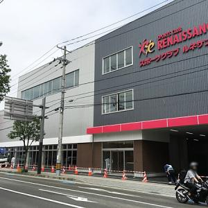 ルネサンス仙台宮町の1階に「イオン」が併設される予定!正式オープン日も決定